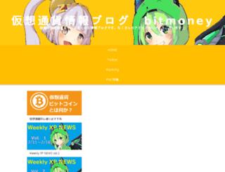 bitmoney.space screenshot
