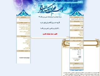 bitolhoosain.mahdiblog.com screenshot