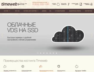 bitrix172.timeweb.ru screenshot
