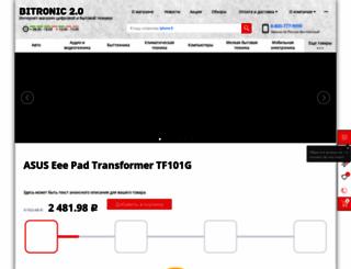 bitronic2.romza.ru screenshot