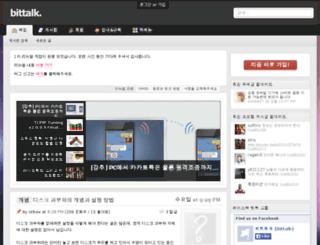 bittalk.org screenshot