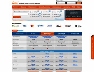 bitte.com.ua screenshot