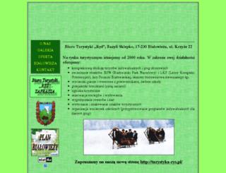 biurorys.internetdsl.pl screenshot
