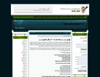 biya2asheghaneha.lxb.ir screenshot