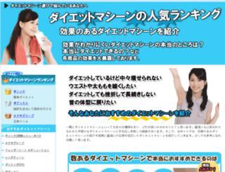 biyoukigu.jp screenshot