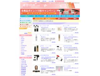 biyouzairyo.com screenshot