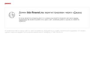 biz-finansi.ru screenshot