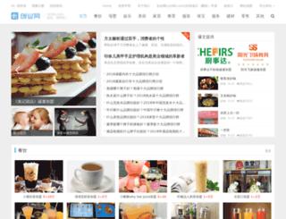 biz.cy580.com screenshot