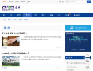 biz.meadin.com screenshot