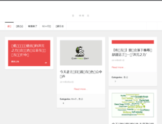 biz.yg35.net screenshot