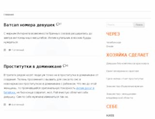 bizadvisorplus.ru screenshot