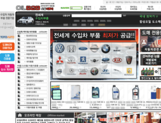 bizcarmall.co.kr screenshot