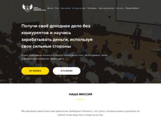 bizcase-lab.ru screenshot