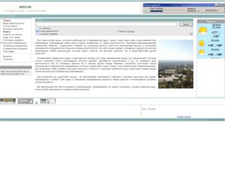 bizcenter.com.ua screenshot
