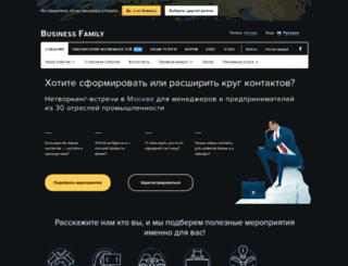 bizfam.ru screenshot