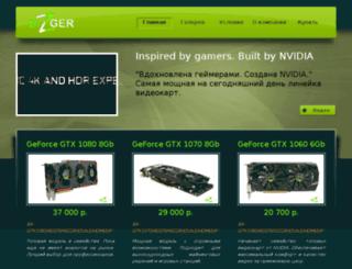 bizger.com screenshot