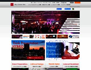 bizgroup.co.jp screenshot