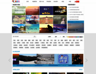 bizhizu.cn screenshot