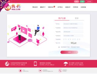 bizimtiyatro.com screenshot