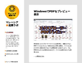bizlabo.com screenshot