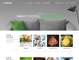bizmelon.co.kr screenshot
