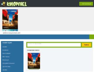 biznes-igor-net.ru screenshot