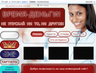 biznes-komanda.ru screenshot