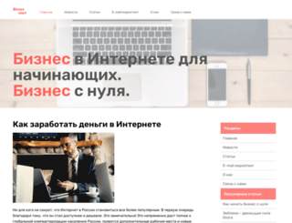 biznes-start.ru screenshot