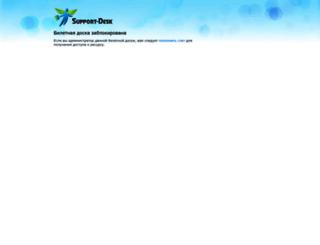 biznesicard.support-desk.ru screenshot