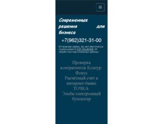 bizness21.com screenshot