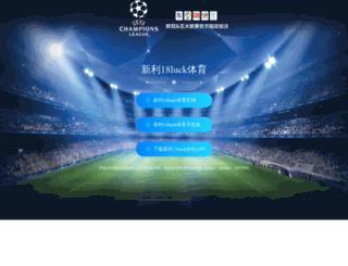 biznet-nc.com screenshot