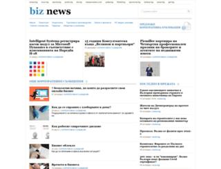 biznews.bg screenshot