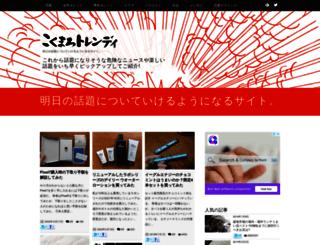 biznot.xsrv.jp screenshot