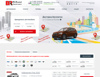 bizrental-krm.ru screenshot