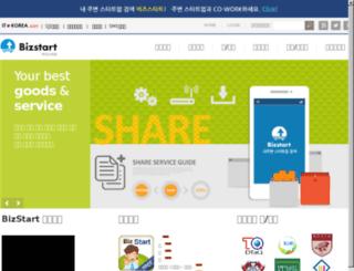 bizstart.co.kr screenshot