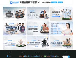 bizsupermall.com screenshot