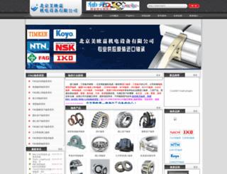bj-fagskf.com screenshot