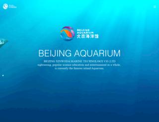 bj-sea.com screenshot