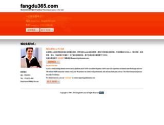 bj.fangdu365.com screenshot