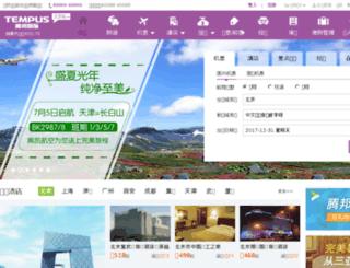 bj.feiren.com screenshot