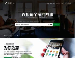 bj.lianjia.com screenshot