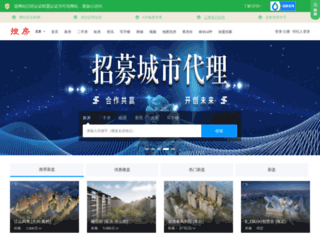 bj.sofang.com screenshot