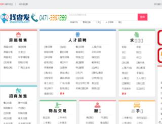bj.zhaochafa.com screenshot