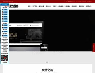bj360.com screenshot