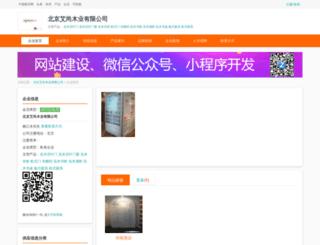 bjbaili.jiaju.cc screenshot