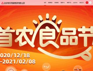 bjcag.com screenshot