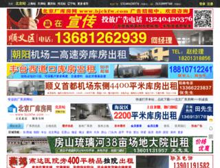 bjckfw.com screenshot
