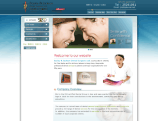 bjdental.com screenshot