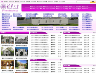 bjdida.com screenshot