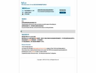 bjf.cc screenshot